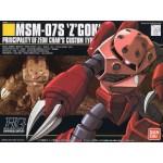 1/144 HGUC 019 MSM-07S Char`s Z`Gok