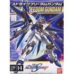1/144 Strike Freedom Gundam