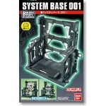1/144 System Base 001