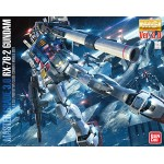 1/100 MG RX-78-2 Gundam Ver. 3.0