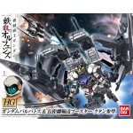 1/144 HG 007 Gundam Barbatos & Long distance transport booster Kutan Type-III