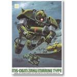 1/144 MSV MS-06M Zaku Marine Type