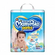 Mamy Poko Pants Extra Soft  ไซส์ M สำหรับเด็กผู้ชาย ห่อ 64 ชิ้น (กางเกง)
