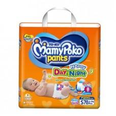 Mamy Poko Day&Night  ไซส์ S ห่อ 78 ชิ้น (กางเกง)