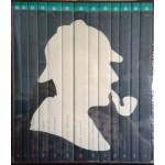 boxset หนังสือชุด เชอร์ล็อกโฮล์มส์ (13 เล่ม)(ใหม่)