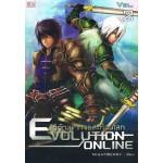 Evolution Online Vol.02 วิวัฒนาการสะท้านโลก