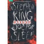 ลางนรก Doctor Sleep