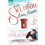 รัก, เพื่อน (Love, Rosie)