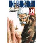 ONE PUNCH MAN วันพันช์แมน เล่ม 04