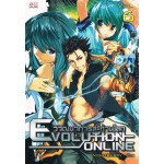 Evolution Online Vol.06 วิวัฒนาการสะท้านโลก