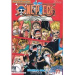 วันพีช One Piece เล่ม 71
