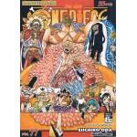 วันพีช One Piece เล่ม 77
