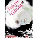 Tokyo Ghoul โตเกียว กูล 14 (จบ)