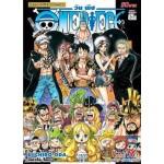 วันพีช One Piece เล่ม 78