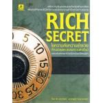 RICH SECRET ไขความลับความร่ำรวยฯ