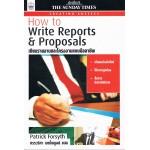 เขียนรายงานและโครงงานแบบมืออาชีพ