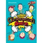 English กรี๊ดสลบ: Conversation คันปาก (มิสเตอร์ติวเตอร์)