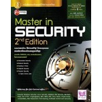 Master in Security 2nd Edition (จตุชัย แพงจันทร์)