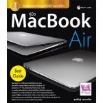 คู่มือ MacBook Air (สุทธิพันธุ์  แสนละเอียด)