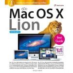 คู่มือ Mac OS X Lion ฉบับสมบูรณ์ (จีราวุธ  วารินทร์)