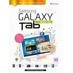 Samsung GALAXY Tab+Note 10.1 (กิตติพงษ์ โยธาภักดี)