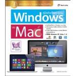 คู่มือ Windows8+Apps ฉบับง่าย,ครบ,คุ้ม (ดวงพร  เกี๋ยงคำ)