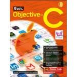 Basic Objective-C (ศุภชัย สมพานิช)