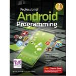 Professional Android Programming (ศุภชัย สมพานิช)