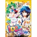 Idol secret  Sweet Pop Cutie Drawing SD (Jamonie)