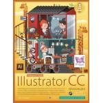 Illustrator CC (วสันต์ พึ่งพูลผล)