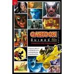 CARTOON อินเตอร์ที่รัก (นพ.ประเสริฐ ผลิตผลการพิมพ์)