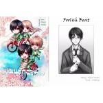 แผนรักพิชิตใจ + Foolish Beat (Nigiri-Sushi)