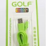 สายชาร์จ lightning iPhone 5/5S,6/6 Plus Golf สีเขียว