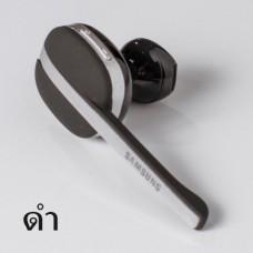 หูฟัง บลูทูธ Samsung I-9800 Smart Bluetooth headset สีดำ-เงิน