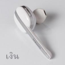 หูฟัง บลูทูธ Samsung I-9800 Smart Bluetooth headset สีเงิน