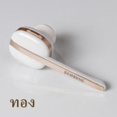 หูฟัง บลูทูธ Samsung I-9800 Smart Bluetooth headset สีทอง