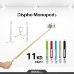 Dispho ชุดชัตเตอร์ถ่ายรูป Complete Shutter Set สีชมพู
