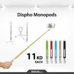 Dispho ชุดชัตเตอร์ถ่ายรูป Complete Shutter Set สีทอง