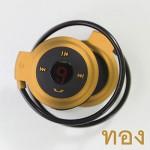 หูฟัง ไร้สาย beats Bluetooth Stereo Headset Mini 503-TF สีทอง