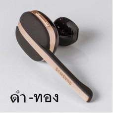 หูฟัง บลูทูธ Samsung I-9800 Smart Bluetooth headset สีดำ-ทอง