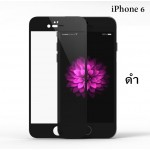 ฟิล์มกระจก iPhone 6 เต็มจอ Remax สีดำ