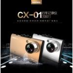 กล้องติดรถยนต์ REMAX CX-01 1080P สีเงิน