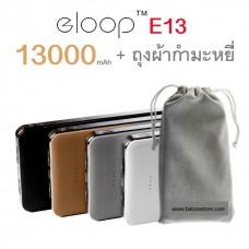 ELOOP E13 Power bank ลายไม้ + ถุงผ้ากำมะหยี่ สีเทา