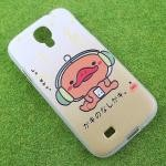 เคส Samsung S4 FASHION CASE 025
