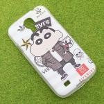 เคส Samsung S4 FASHION CASE 045