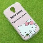 เคส Samsung S4 FASHION CASE 059