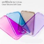 เคส iPhone 6 Plus ซิลิโคนใส หนา 0.6 mm. สีม่วง