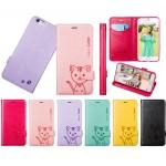 เคส Domi Cat iPhone 6 สีม่วง