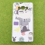 เคส Samsung Grand Prim (G530) FASHION CASE 046