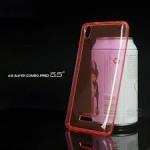 เคส AIS Super Combo Pro 5.5 (LAVA GRAND) เคสยางนิ่ม TPU สีเรียบ ผิวมัน - สีชมพู